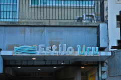 Estilo Uru