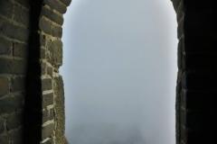 Blick aus dem Wachturm