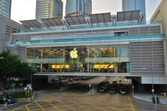 Apple Shop Hong Kong