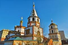 Epiphany Kathedrale-2
