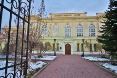 Historisches Museum Irkutsk