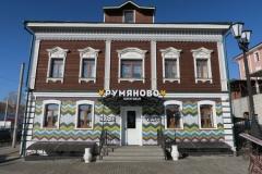 Kaffee Pymrhobo