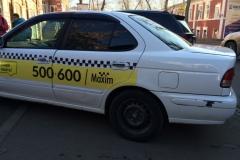 günstiges Taxi 500-600