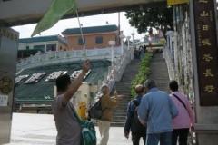 Fung Ying Seen Koon - Reisegruppe