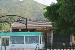 Public Bus - Linie 16