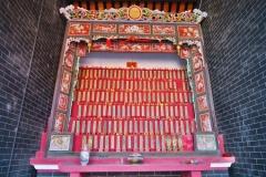 Tang Chung Lung Ancestral Hall - Detail-4