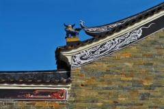 Tang Chung Lung Ancestral Hall - Detail