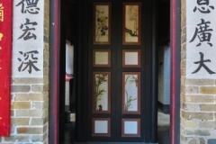 Tin Hau Temple - Eingang