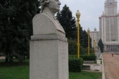 Lomonossow-Universitaet-Russische-Gelehrte
