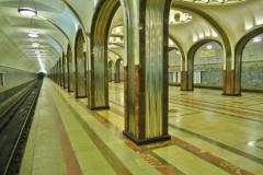 Metro Station - 2