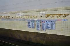 Metro Station - Anzeige
