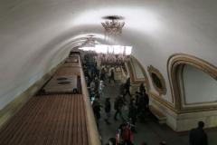 Metro Station - Aus und einsteigen