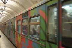 Metro Station - Bunte Metro