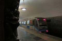 Metro Station - Kreml - Ploshchad