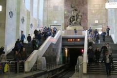 Metro Station - Krieger