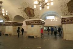 Metro Station Oktyabrskaya Gleis