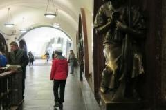 Metro Station - Ploshchad - Kreml