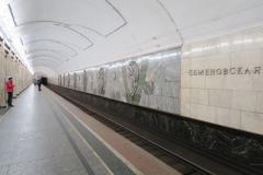 Metro Station Semyonovskaya - Gleis