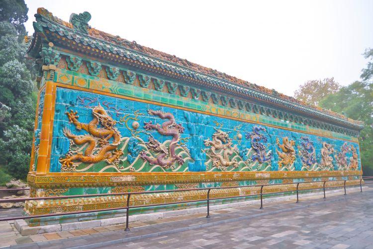 Beihai Park-The Nine-Dragon Wall