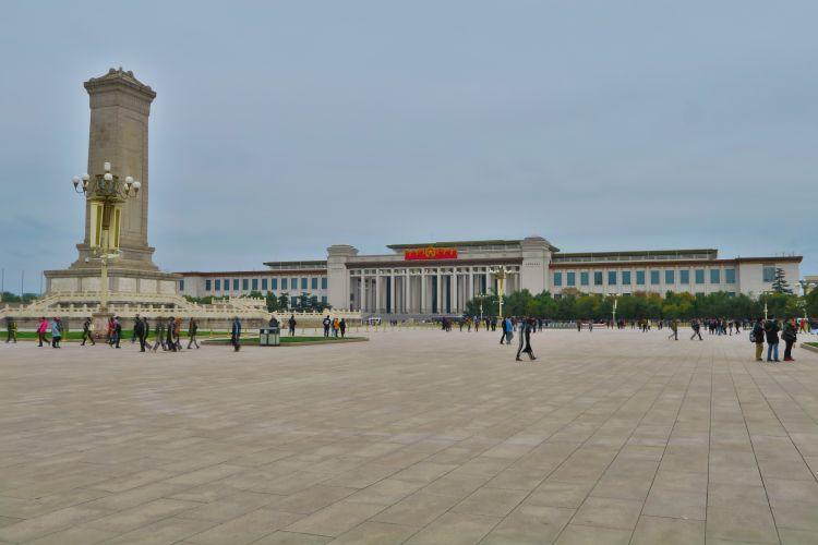 Chinesisches Nationalmuseum