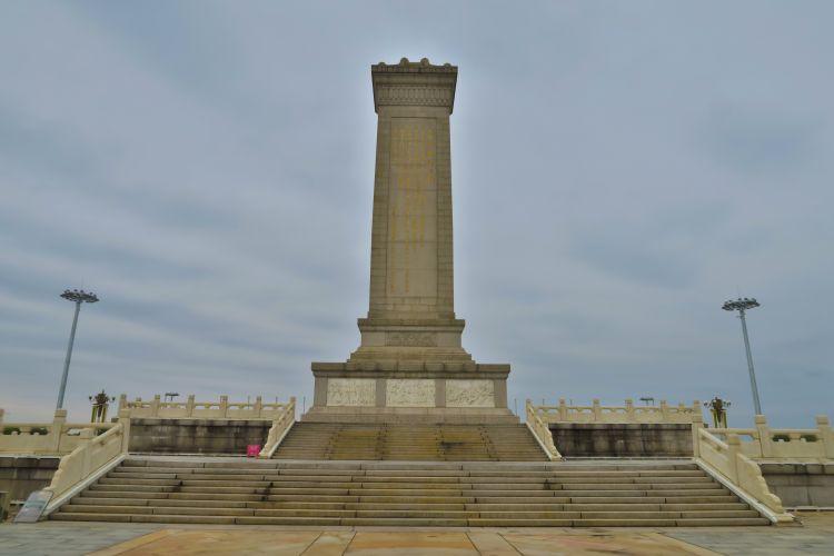 Denkmal für die Helden des Volkes