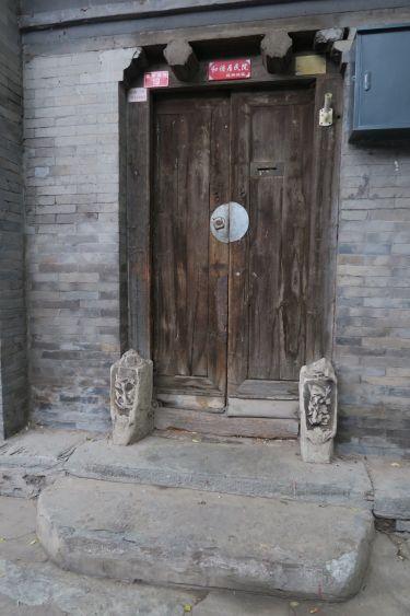 Hutongs-Eingang