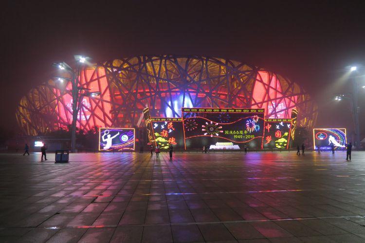 Nationalstadion - the nest mit Erinnerungstafeln