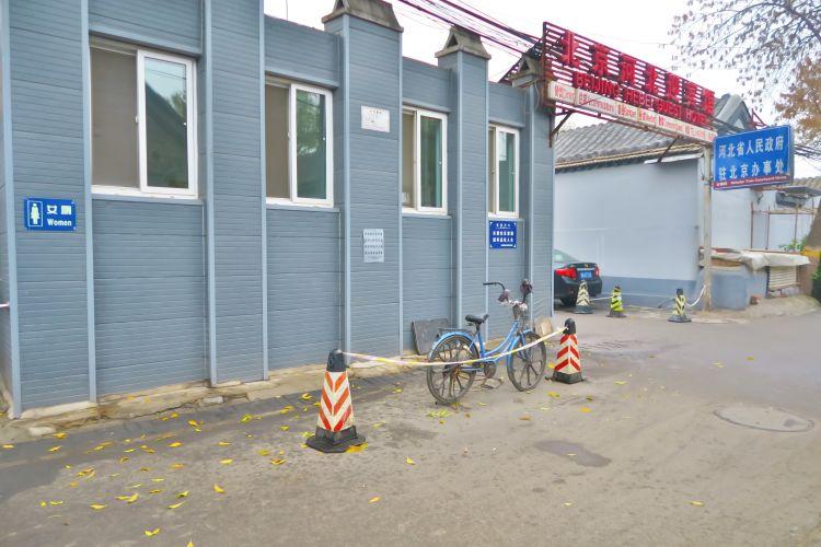 Parkplatzsicherung in der Grossstadt