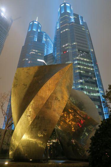 Peking-Hochhaus