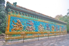 Beihai Park-The Nine-Dragon Wall