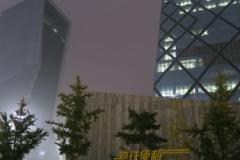 CCTV Tower - Imbiss