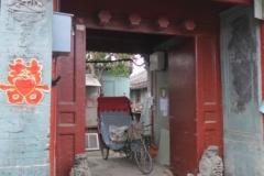 Hutong - Alt