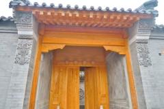 Hutongs-neu