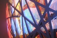 Nationalstadion - the nest Detail-2
