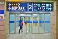 Flughafen Pudong-Zugang Maglev
