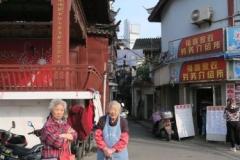 Suedliches-Huangpu-Gasse