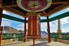 Kloster Aryabal -