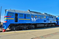 Lok Transmongolische Eisenbahn