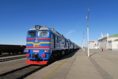 Transmongolische Eisenbahn
