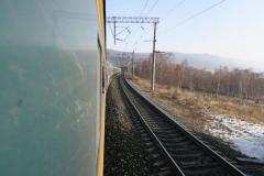 Alter Chinesischer Zug
