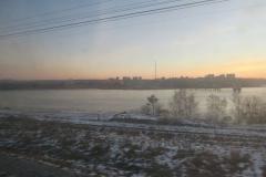 Blick Irkutsk am Morgen