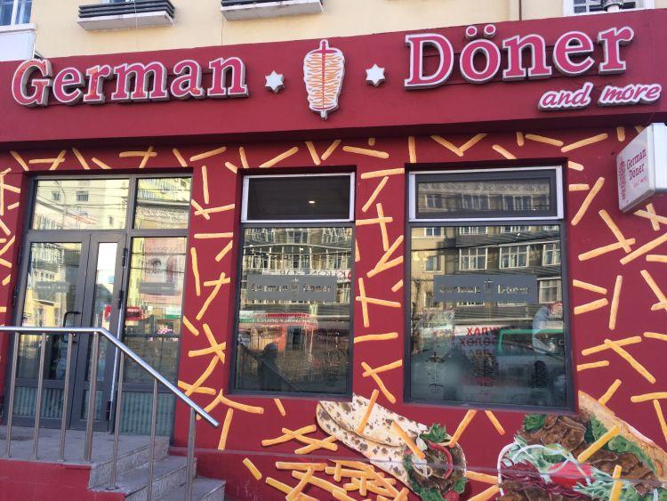 German-Doener