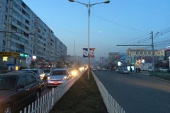 Luftverschmutzung am Abend