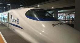 Mit dem CHR von Shanghai nach Xiamen