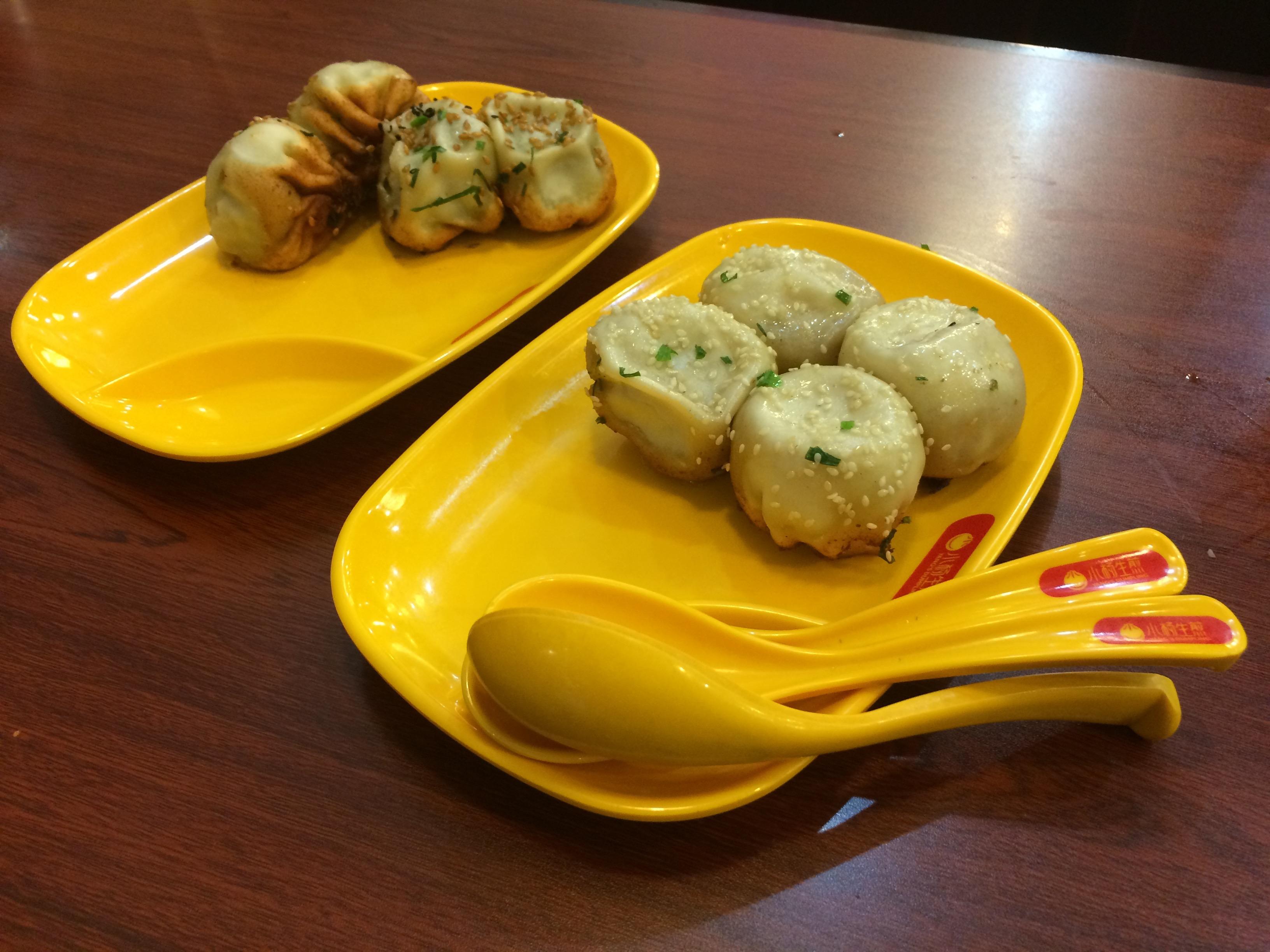 Yangs Dumpling